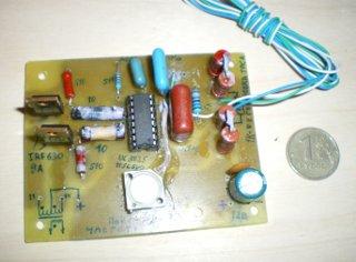 генератор для инвертора