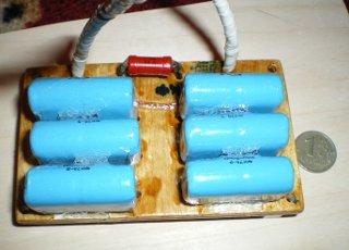 резонансный конденсатор
