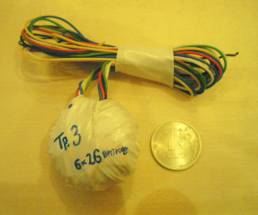 трансформатор Тр3