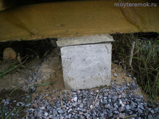 бытовка стоит на бетонных блоках
