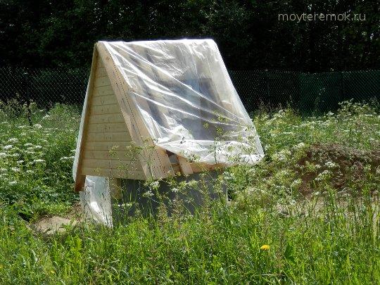 домик накрыт полиэтиленовой пленкой