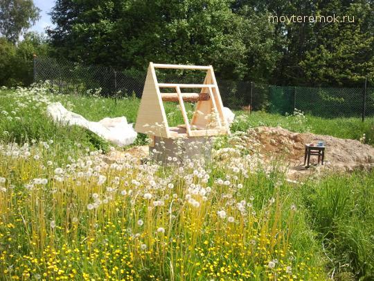 готовый каркас самодельного домика для колодца