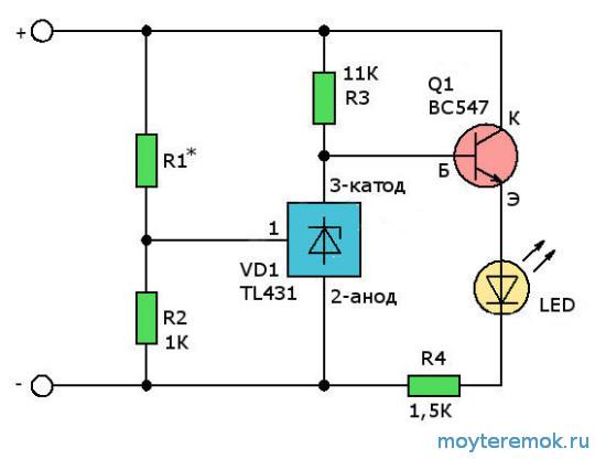 Схема индикатора разряда аккумулятора