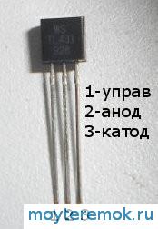 распиновка TL431