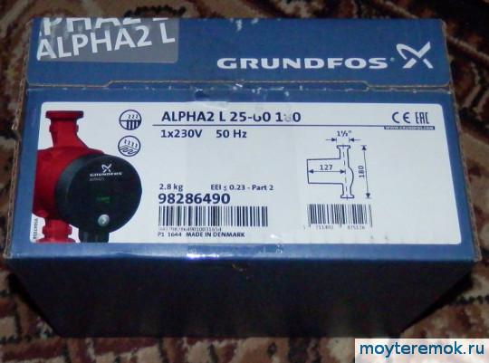 оригинальная коробка от grundfos alpha2 l