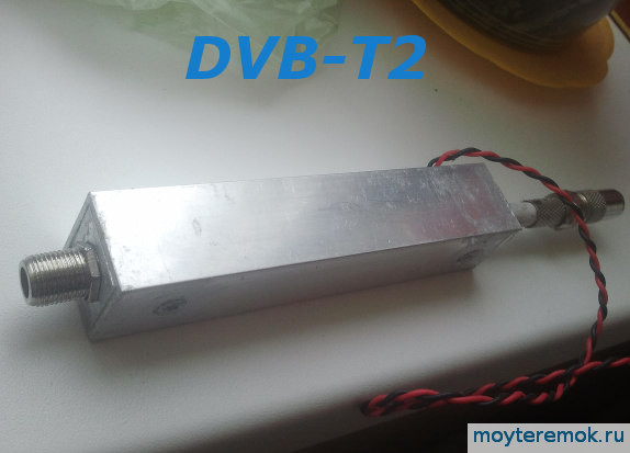 dvb-t2 усилитель схемв