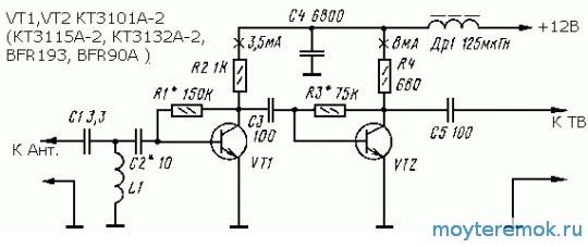 схема усилителя dvb-tb2