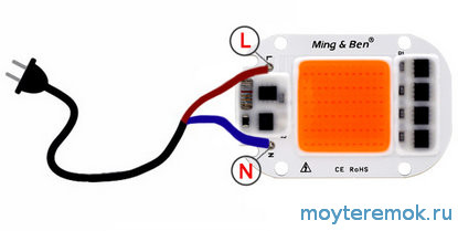подключаем 220 к led матрице